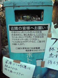 f:id:higasi-kurumeda:20160102113546j:image