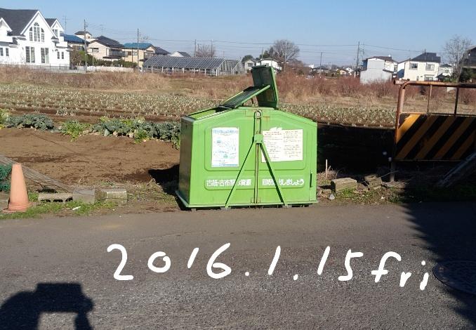 f:id:higasi-kurumeda:20160116165820j:image