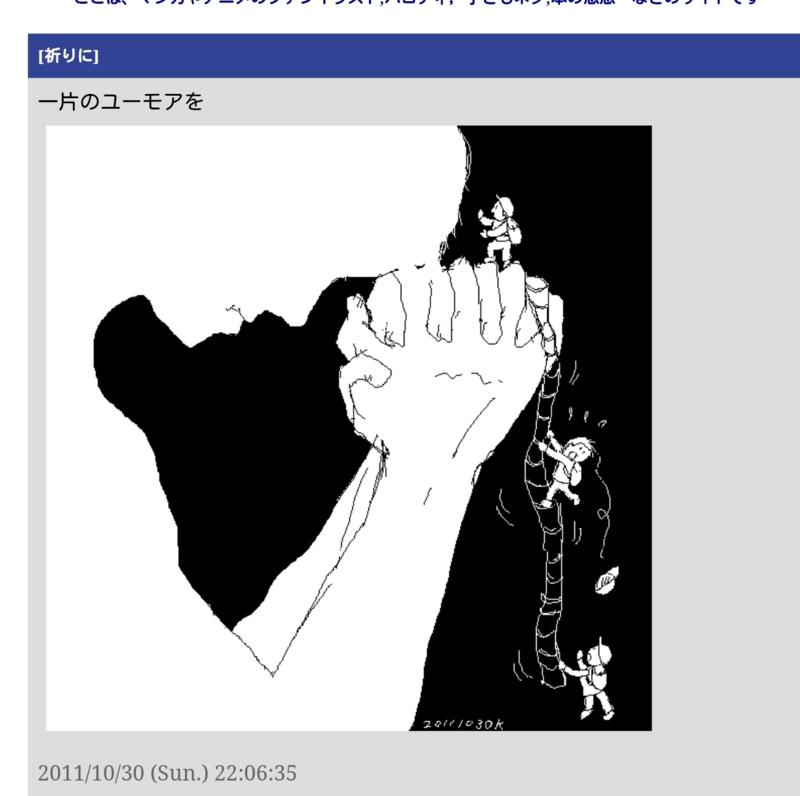 f:id:higasi-kurumeda:20160218135641j:image