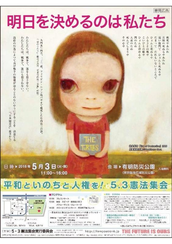 f:id:higasi-kurumeda:20160503201028j:image