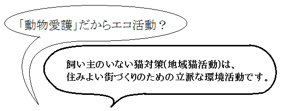 f:id:higasi-kurumeda:20160505052414p:image