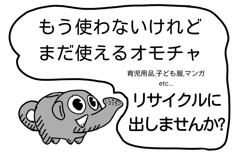 f:id:higasi-kurumeda:20160515071144p:image