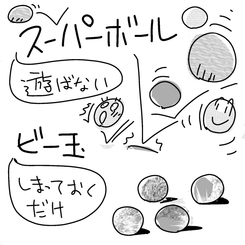 f:id:higasi-kurumeda:20160517123303p:image