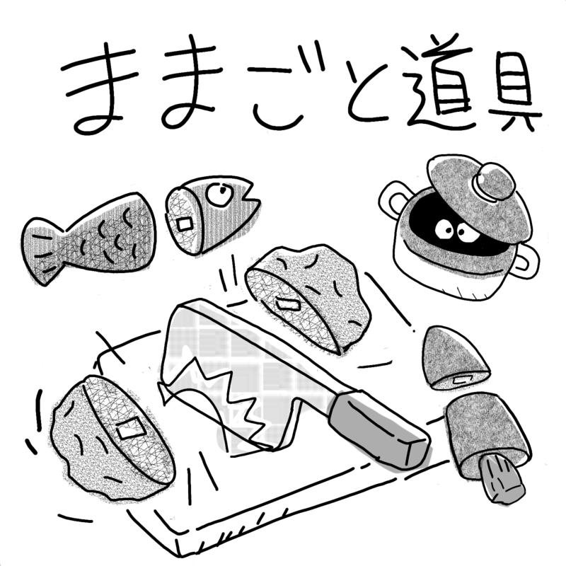 f:id:higasi-kurumeda:20160523162213p:image