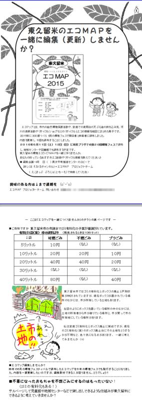 f:id:higasi-kurumeda:20160526152922p:image