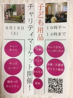 f:id:higasi-kurumeda:20160610224008j:image
