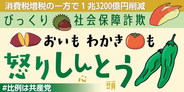 f:id:higasi-kurumeda:20160708075649j:image