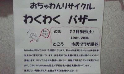 f:id:higasi-kurumeda:20161101164654j:image