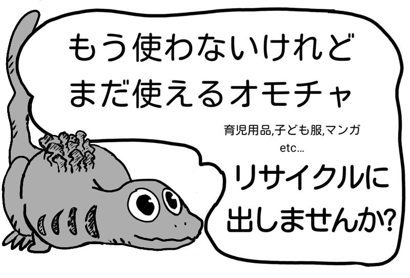 f:id:higasi-kurumeda:20161207140248p:image
