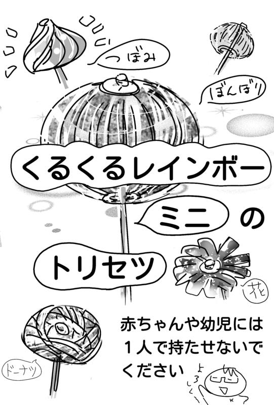 f:id:higasi-kurumeda:20170127171400p:image