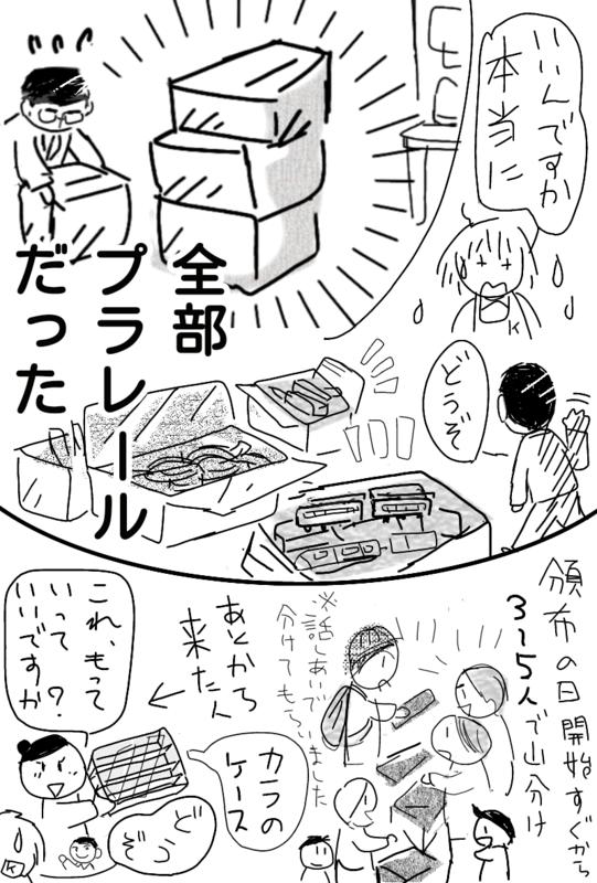 f:id:higasi-kurumeda:20170218204329p:image