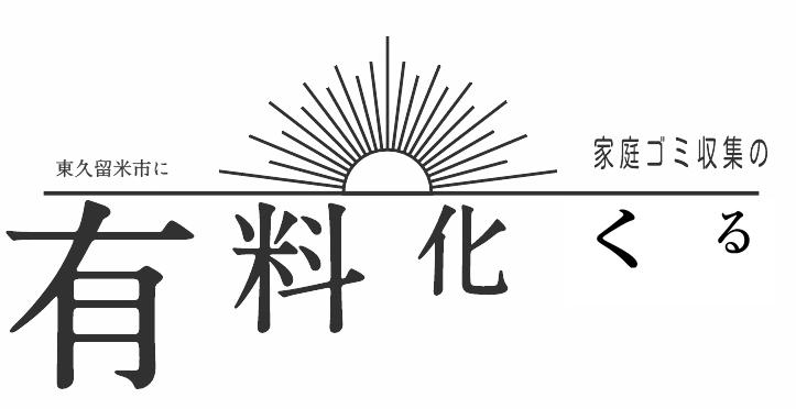 f:id:higasi-kurumeda:20170227142912p:image