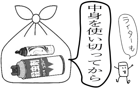 f:id:higasi-kurumeda:20170228175427p:image