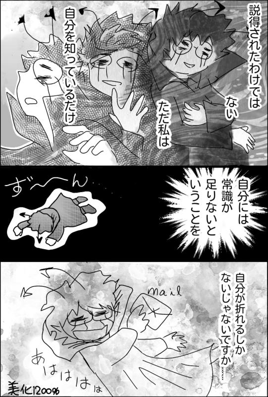 f:id:higasi-kurumeda:20170310195542p:image