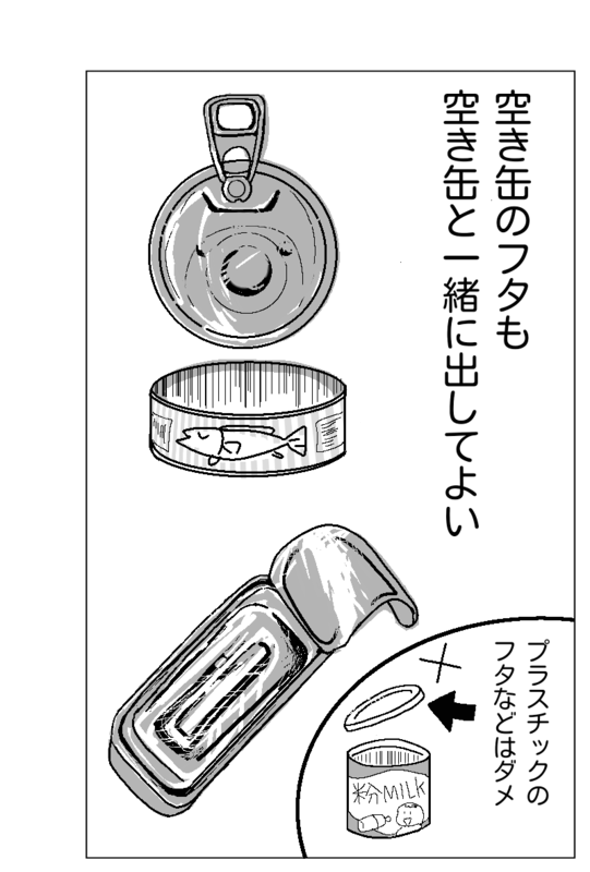 f:id:higasi-kurumeda:20170405073330p:image
