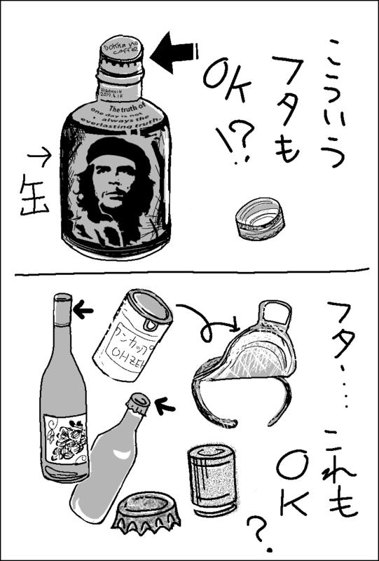 f:id:higasi-kurumeda:20170405112510p:image