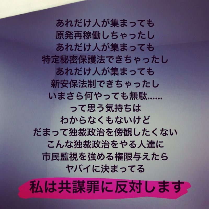 f:id:higasi-kurumeda:20170519214634j:image