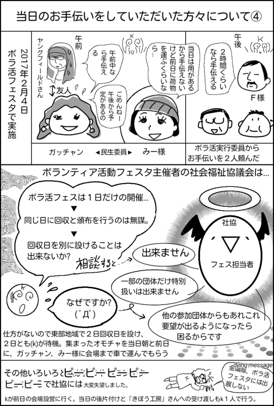 f:id:higasi-kurumeda:20170903201550p:image