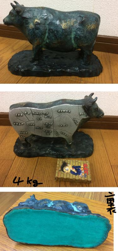 f:id:higasi-kurumeda:20170918121536p:image
