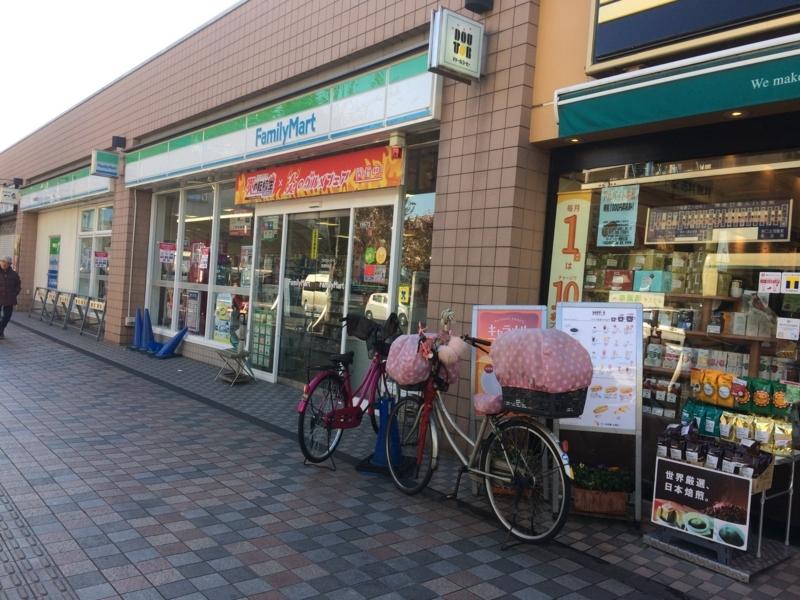 f:id:higasi-kurumeda:20171124090524j:image