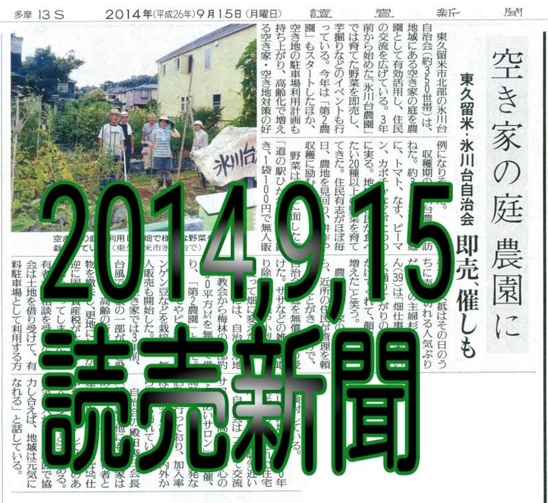 f:id:higasi-kurumeda:20171219110610j:image