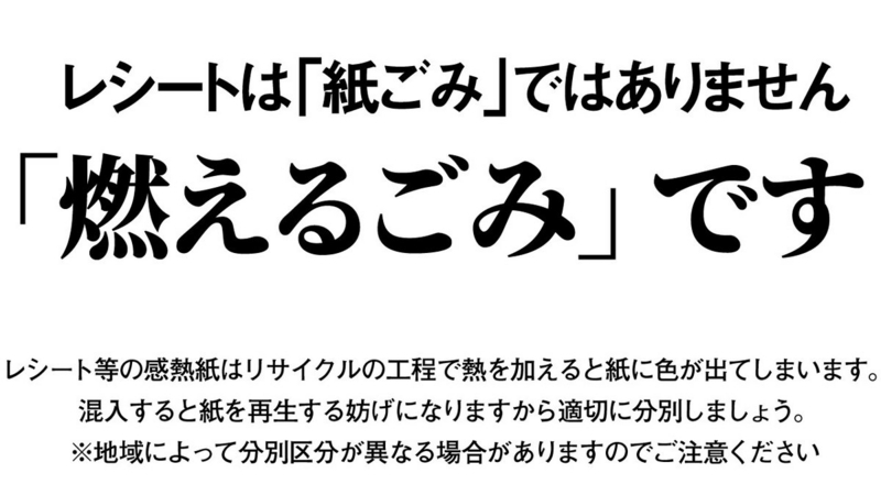 f:id:higasi-kurumeda:20171231181101j:image