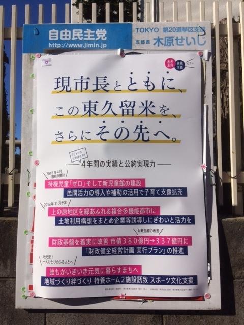 f:id:higasi-kurumeda:20180104095601j:image