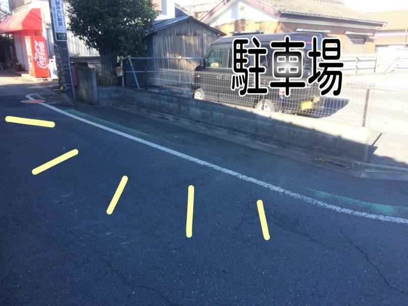 f:id:higasi-kurumeda:20180114121044j:image