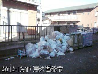 f:id:higasi-kurumeda:20180120103654j:image