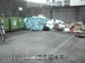 2013-01-04 fri 東久留米市