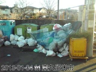 f:id:higasi-kurumeda:20180120194421j:image