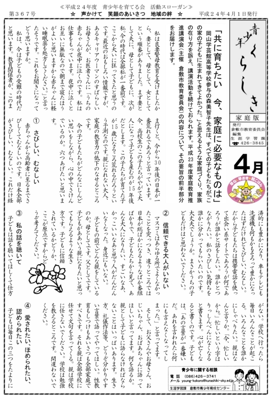 f:id:higasi-kurumeda:20180304102019j:image