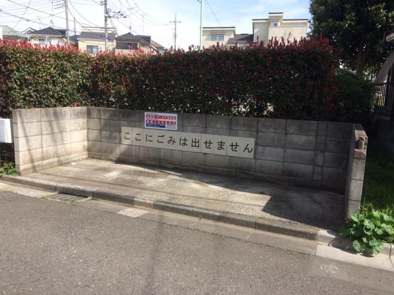 f:id:higasi-kurumeda:20180407092607j:image
