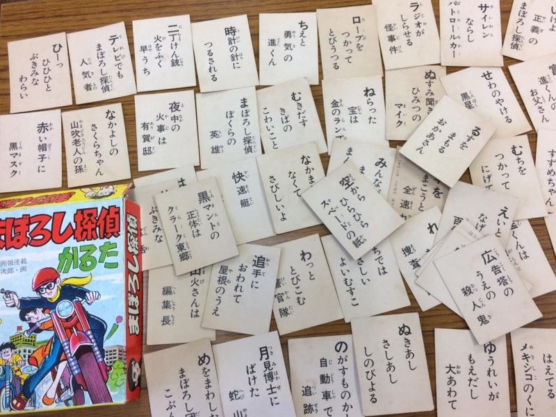 f:id:higasi-kurumeda:20180512145521j:image