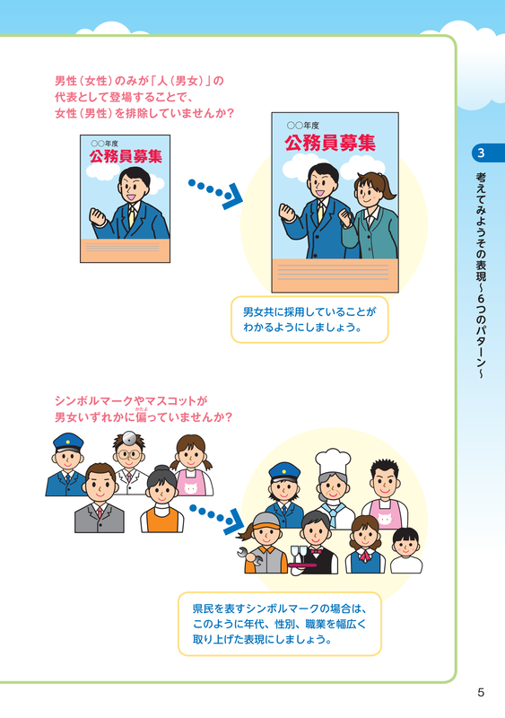 f:id:higasi-kurumeda:20181005102748p:image