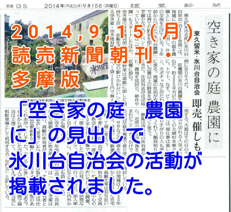 f:id:higasi-kurumeda:20181021164853p:image