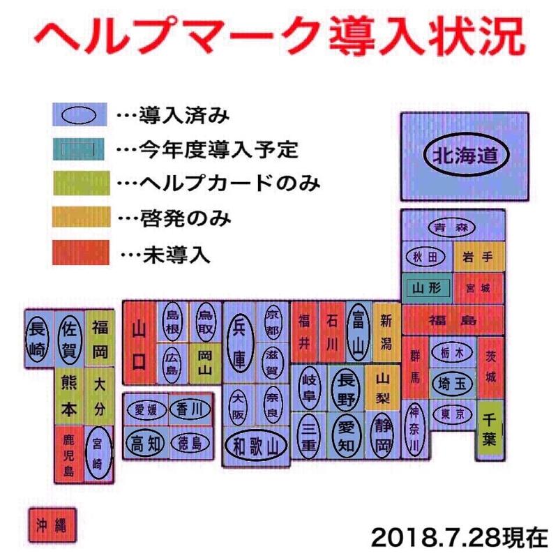 f:id:higasi-kurumeda:20181109070526j:image
