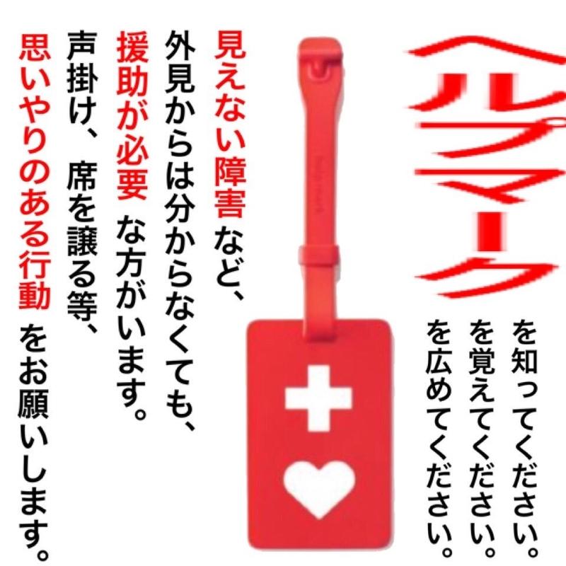 f:id:higasi-kurumeda:20181109070529j:image