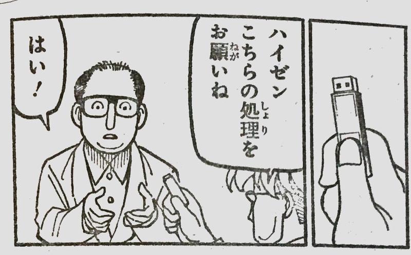 f:id:higasi-kurumeda:20181117132310j:image