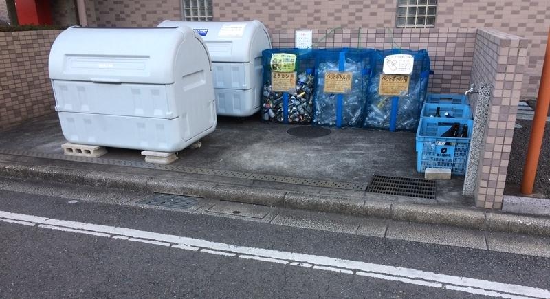 f:id:higasi-kurumeda:20190102160904j:image