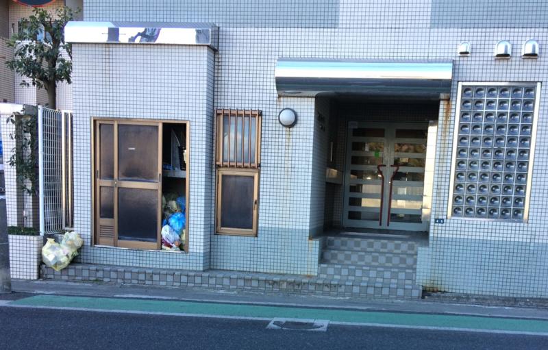 f:id:higasi-kurumeda:20190109103736p:image