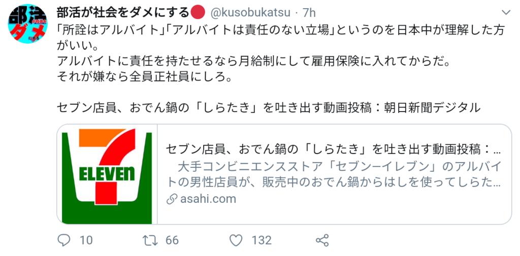 f:id:higasi-kurumeda:20190210112332p:plain