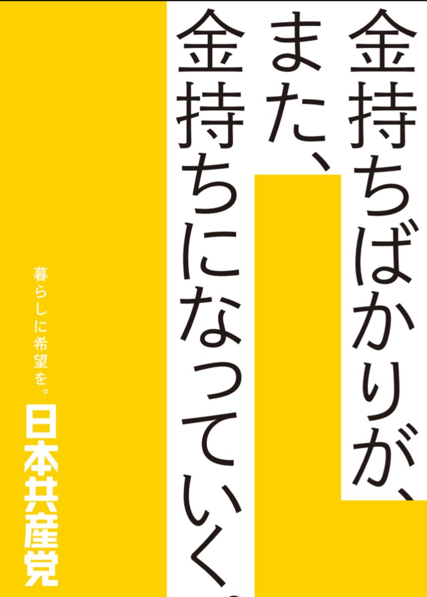 f:id:higasi-kurumeda:20190331162649p:plain