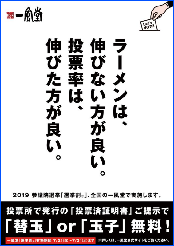 f:id:higasi-kurumeda:20190712181202p:image