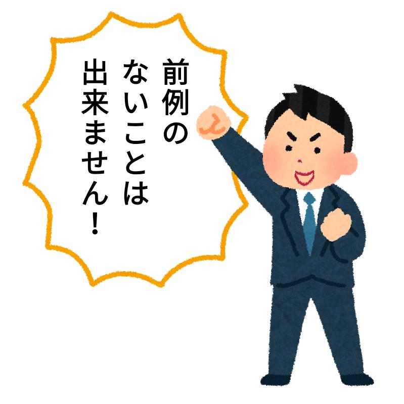 f:id:higasi-kurumeda:20191102095636p:plain