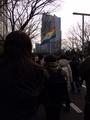 新宿でデモ