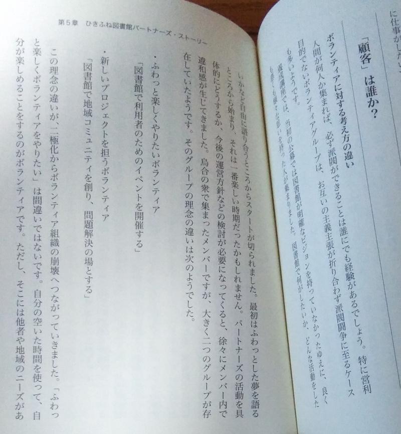 f:id:higasi-kurumeda:20200120102229j:plain