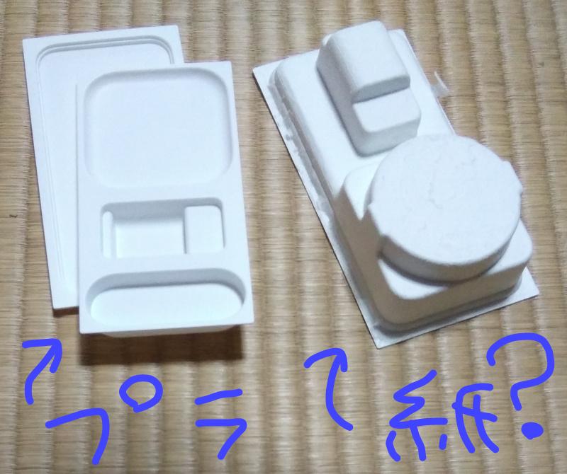 f:id:higasi-kurumeda:20200625051153j:plain