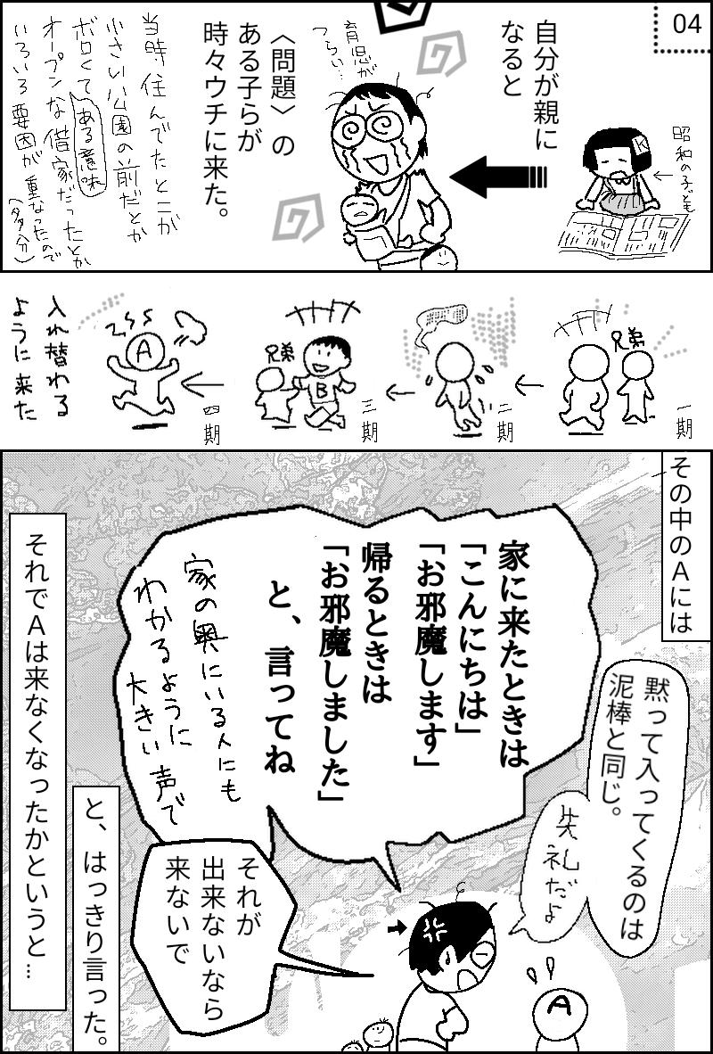 f:id:higasi-kurumeda:20210929064350p:plain