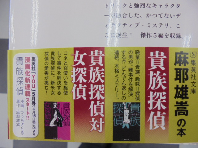 f:id:higasiku1:20170416020331j:plain